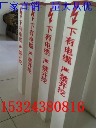 0_baowen_7665_20150603114958.jpg