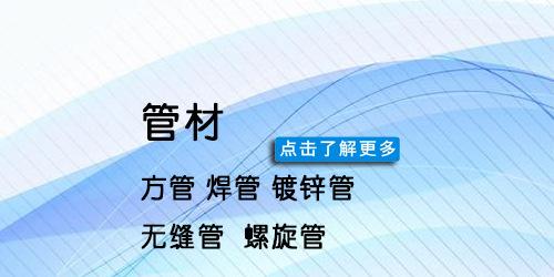 现货供应镀锌方管 镀锌方通 空心方40方50方等规格齐全示例图2