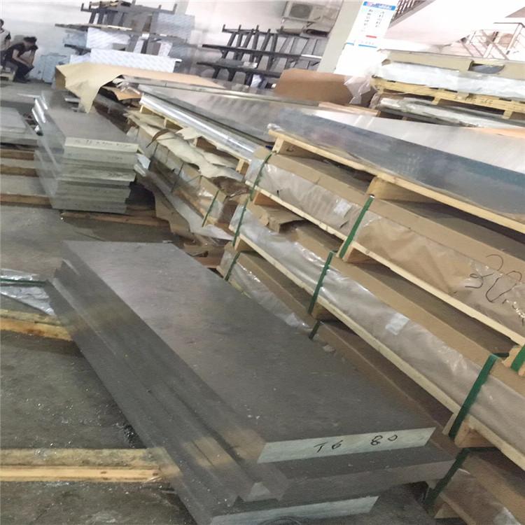 耐磨耐高温铝板,进口5083氧化铝板示例图3