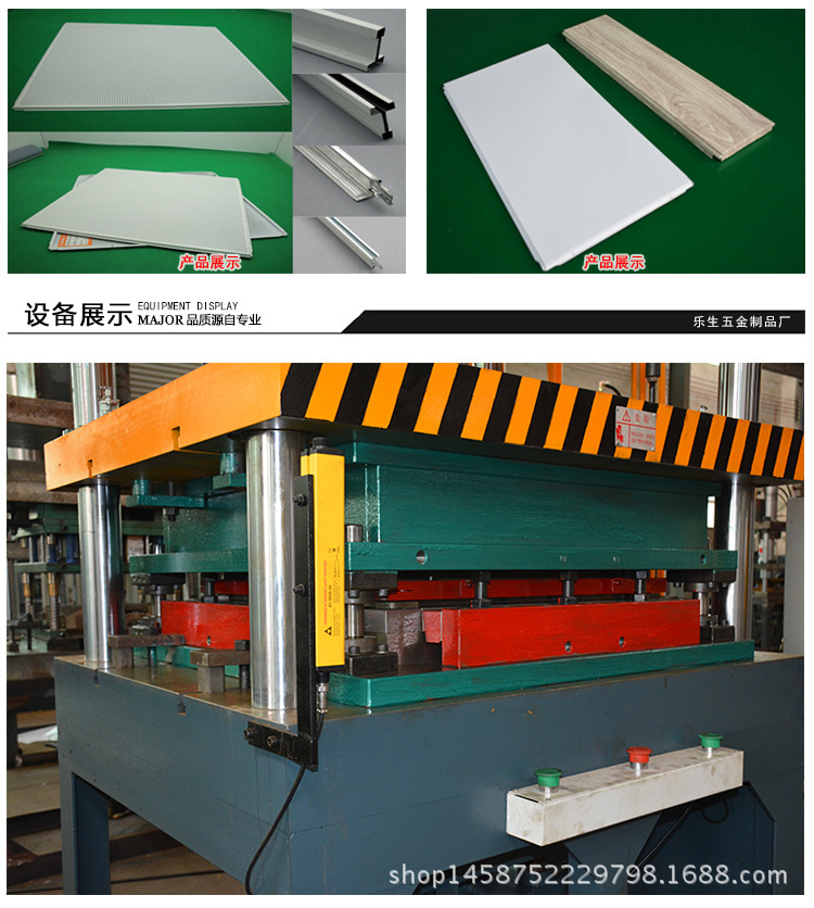 佛山天花铝扣板模具直销供应商示例图7