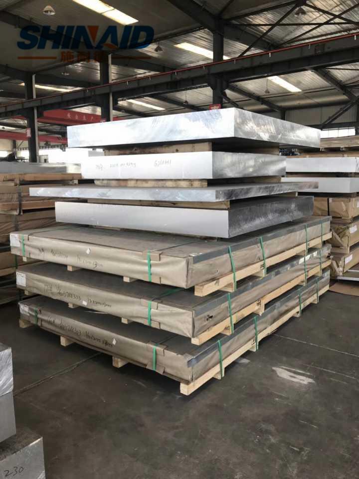 3105导电铝板,国产3105高塑性铝板示例图3