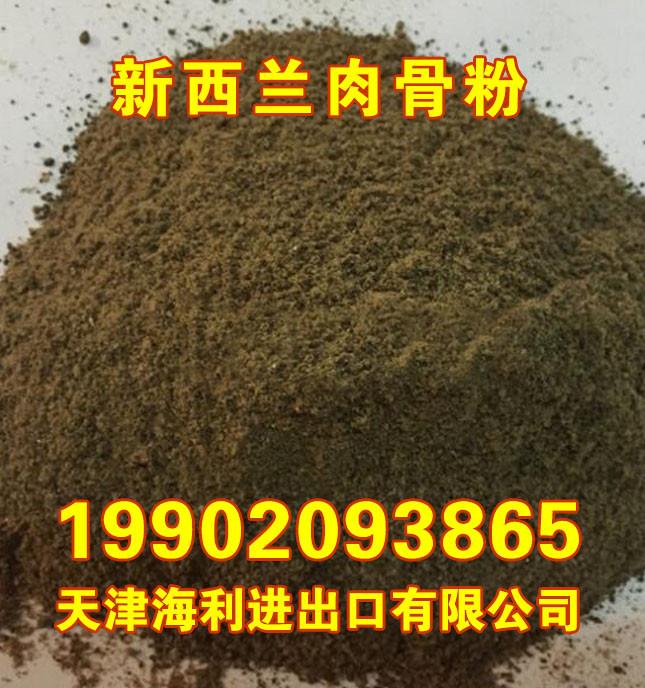 新西兰肉骨粉 进口肉骨粉报价 高钙磷饲料原料 海利鱼粉厂家示例图1