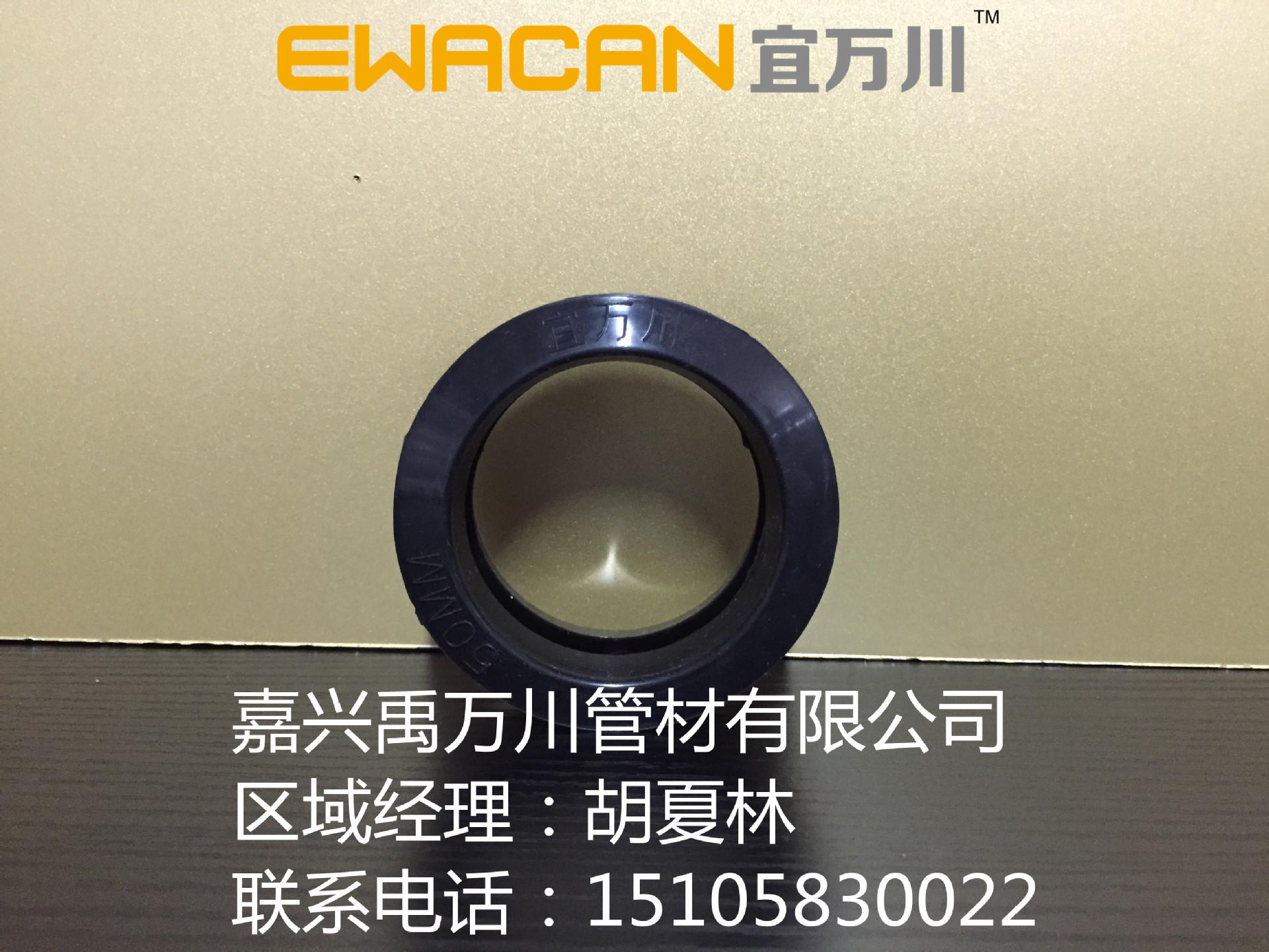 沟槽式HDPE超静音排水管,密封圈,hdpe沟槽式排水管宜万川示例图10