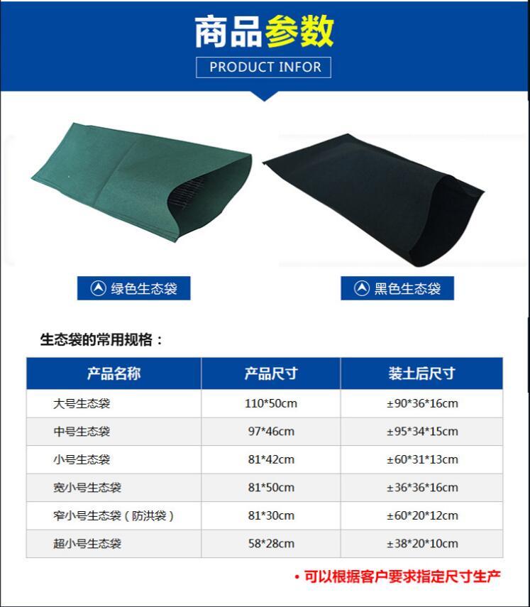 批发绿色生态袋 绿色生态袋价格 绿色生态袋订做 绿色生态袋生产厂家示例图7
