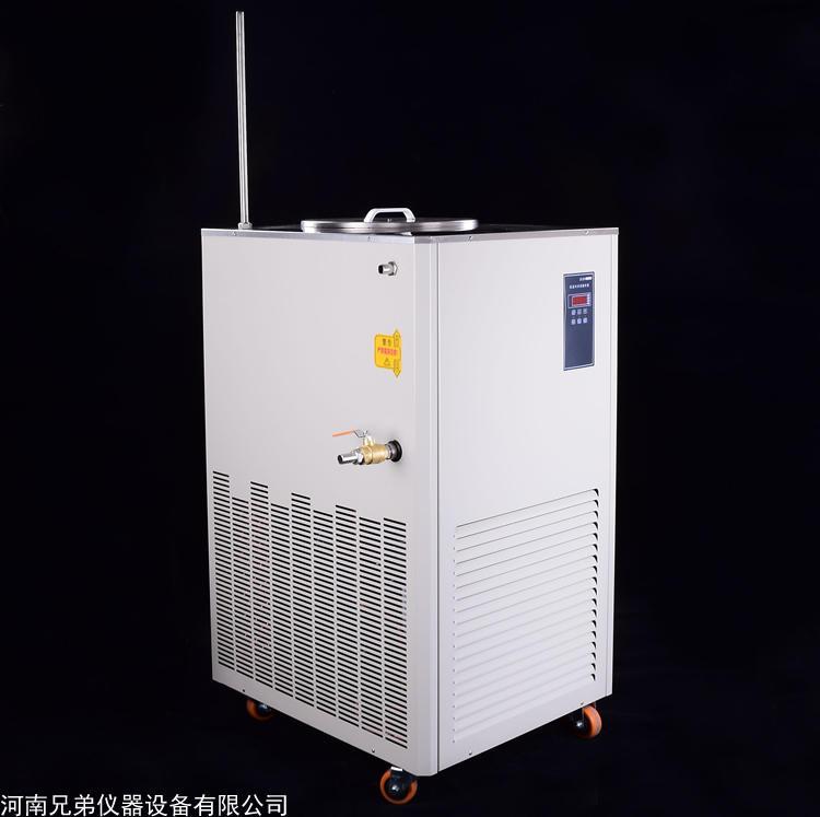 兄弟仪器低温冷却液循环泵生产厂家DLSB-50/20示例图2