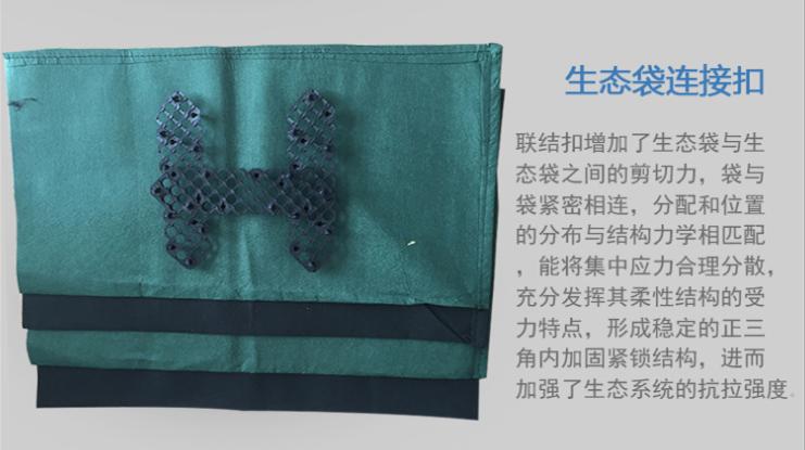 批发绿色生态袋 绿色生态袋价格 绿色生态袋订做 绿色生态袋生产厂家示例图6