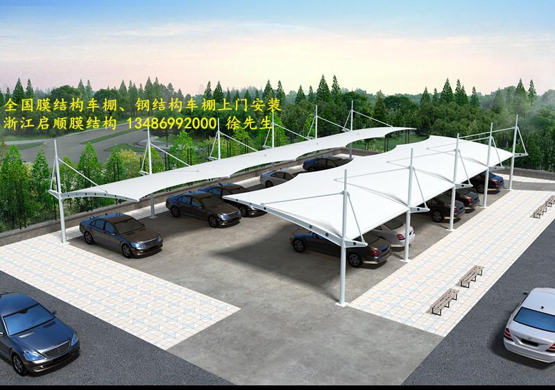 启顺葫芦岛车棚厂家,锦州膜结构车棚厂家,辽宁自行车充电车棚厂家示例图8
