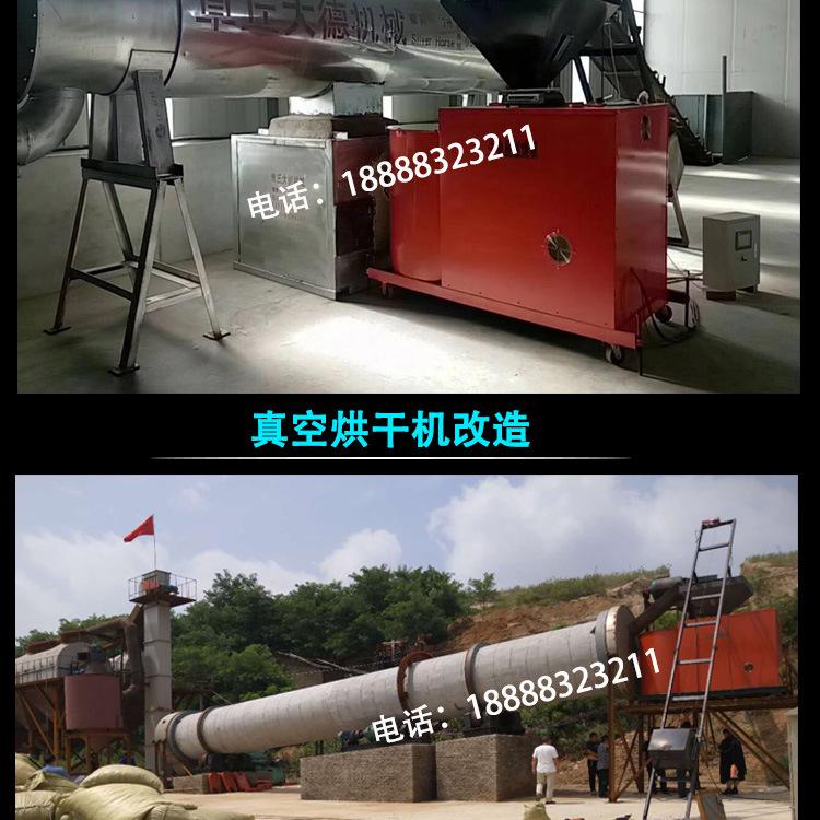 自动送料生物质环保燃烧机 生物质颗粒燃烧器 改造5吨蒸气锅炉示例图17