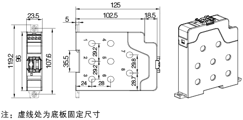 安科瑞AGF-M16T智能光伏汇流采集装置示例图5