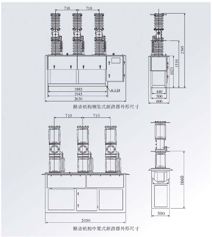 ZW7-40.5/1250A新型35KV真空断路器示例图4