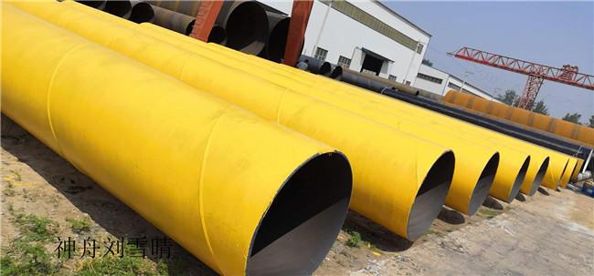 《螺旋钢管法兰加工》按要求定制/订做各种加工螺旋钢管/山西煤矿/瓦斯抽送螺旋钢管示例图10