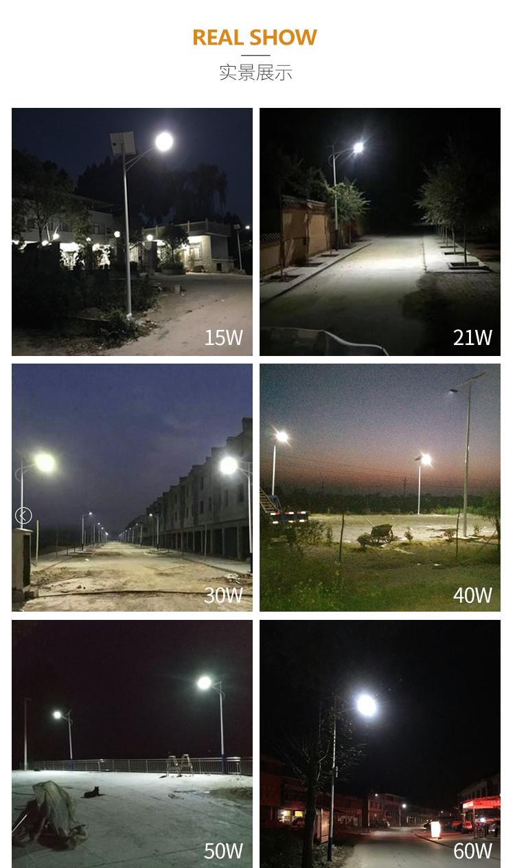 7米风光互补太阳能路灯,室外太阳能一体路灯,路灯生产厂家示例图15