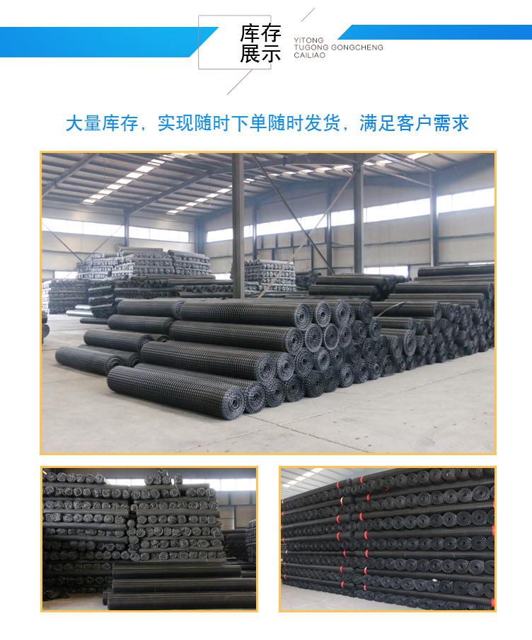 福州土工格栅厂家 塑料pe单向土工格栅 路面补强玻纤土工格栅 路基加筋塑料双向格栅示例图5