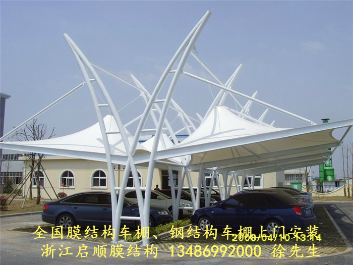 启顺葫芦岛车棚厂家,锦州膜结构车棚厂家,辽宁自行车充电车棚厂家示例图12