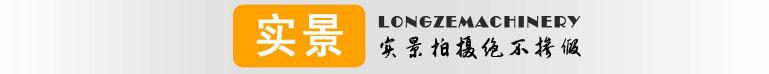 隆泽全自动大型多功能炒菜机 工厂食堂用炒菜机 易清洗示例图10