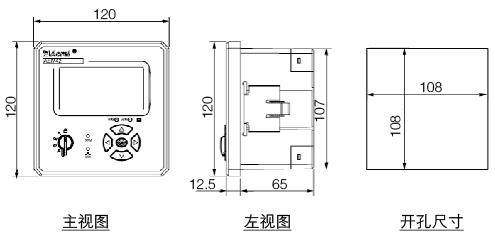 安科瑞AEM96嵌入式安装电能计量表示例图4