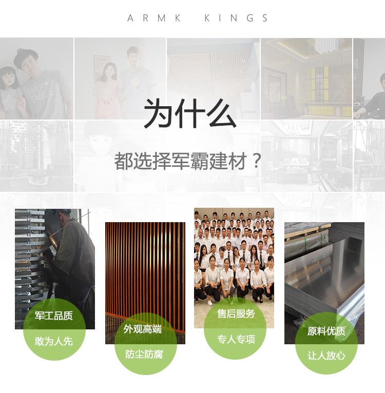 廣州廠家定制加工 木紋鋁方管 200200幕墻天花鋁四方管 來樣定做示例圖2