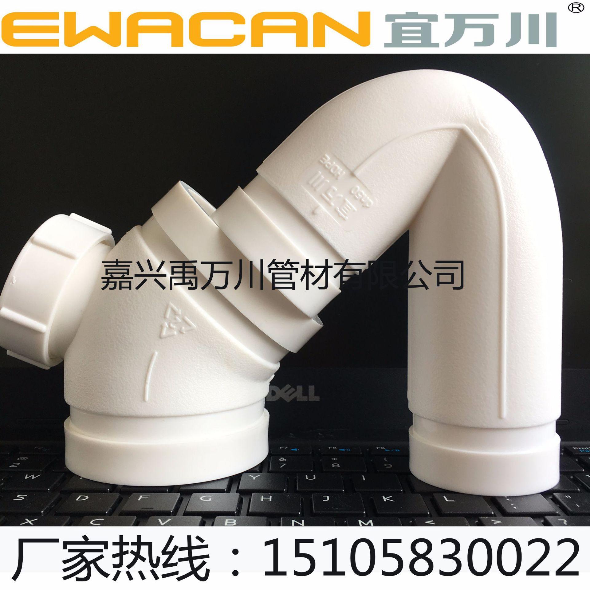 沟槽式HDPE超静音排水管,HDPE沟槽管,PP管,FRPP法兰静音排水管示例图4