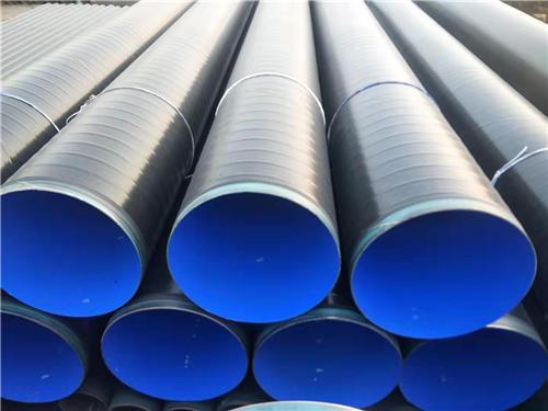 供排水专用管道TPEP防腐钢管