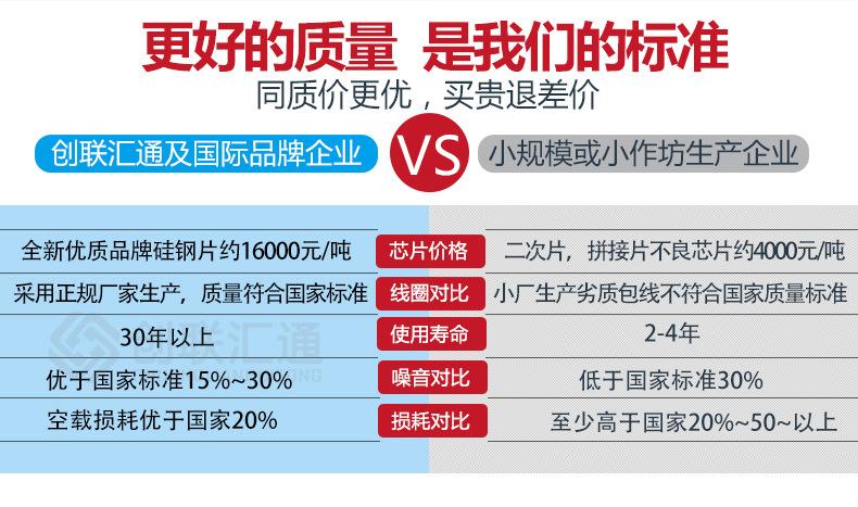 北京厂家SCBH15-400kva非晶合金干式变压器-创联汇通示例图7