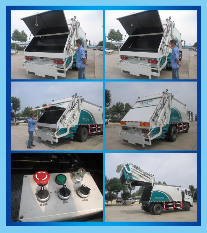 东风多利卡D9压缩式垃圾车12方,垃圾清运车,垃圾挤压箱运车,最新优惠价格联系我们示例图11