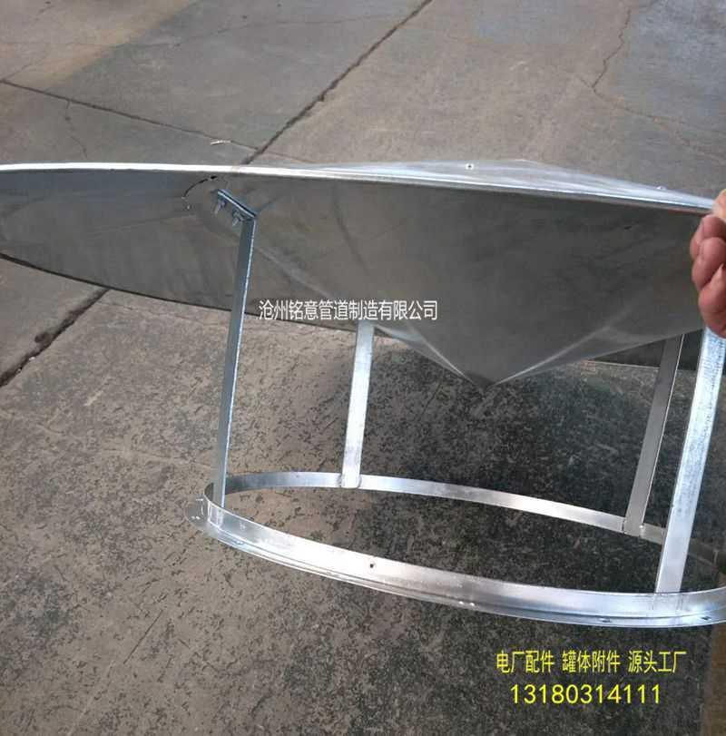 沧州铭意供应  圆锥形风帽  14K117-3锥形风帽  镀锌锥形风帽 可提供配套法兰示例图13