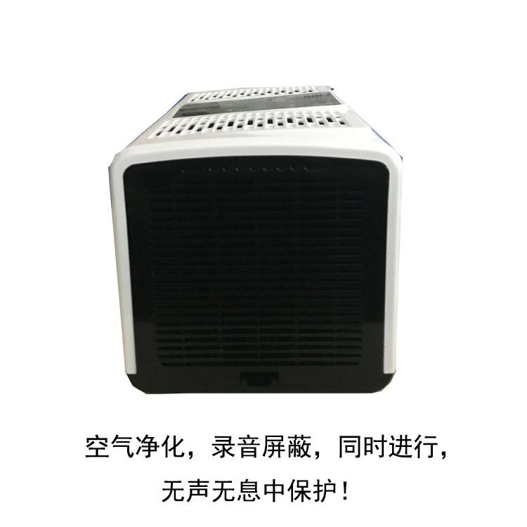 无声录音屏蔽器,录音屏蔽器,防录音屏蔽器,英讯YX-007-SK示例图4