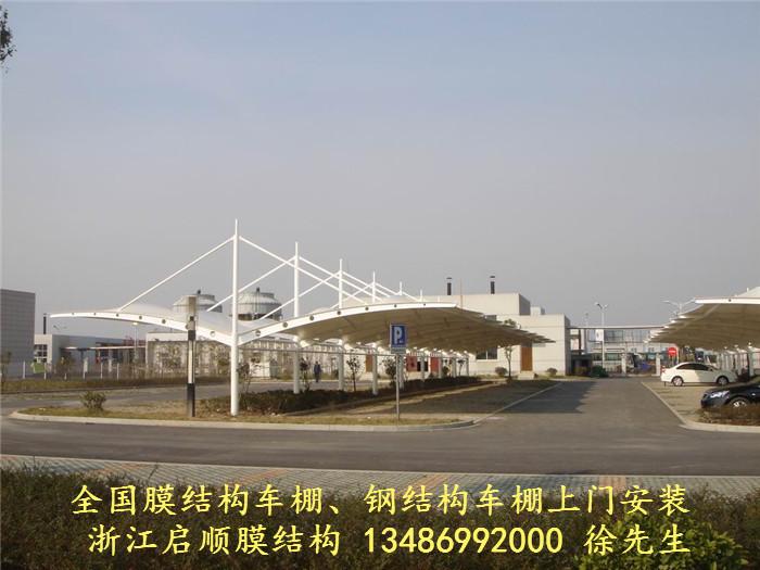 启顺葫芦岛车棚厂家,锦州膜结构车棚厂家,辽宁自行车充电车棚厂家示例图4