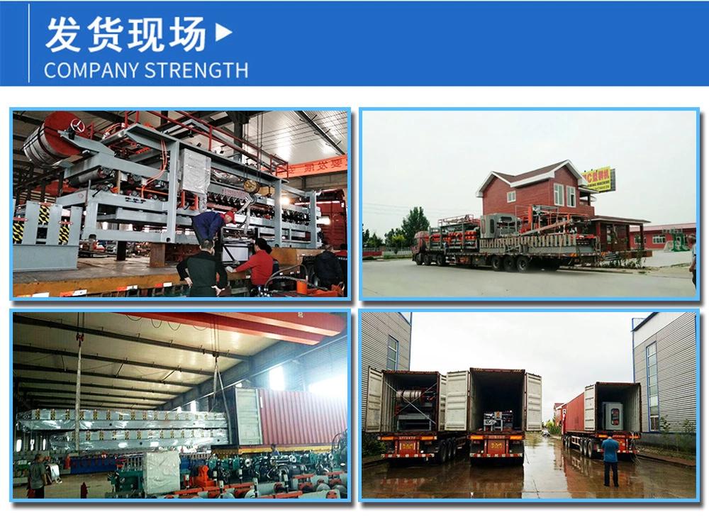 华宇新型楼承板压瓦机 楼承板机器 闭口楼层板机 钢结构承重板设备示例图7