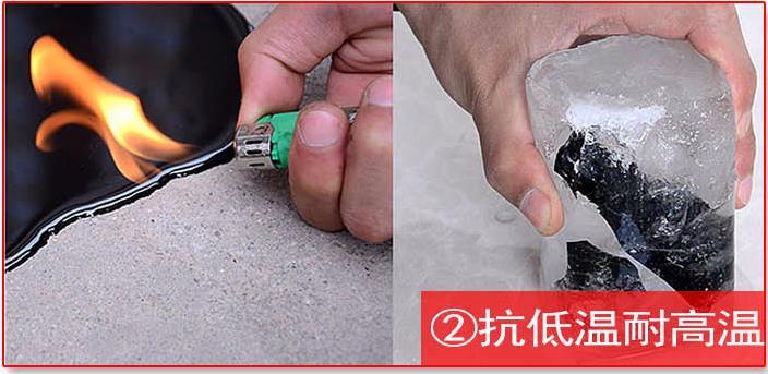PB-1型防水涂料价格 PB-II桥面防水涂料厂家 聚合物防水涂料施工示例图5