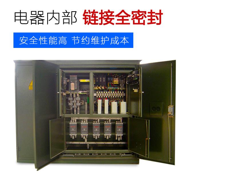 节能美观美式变压器价格 密封金属美式箱变厂家直销-创联汇通示例图5