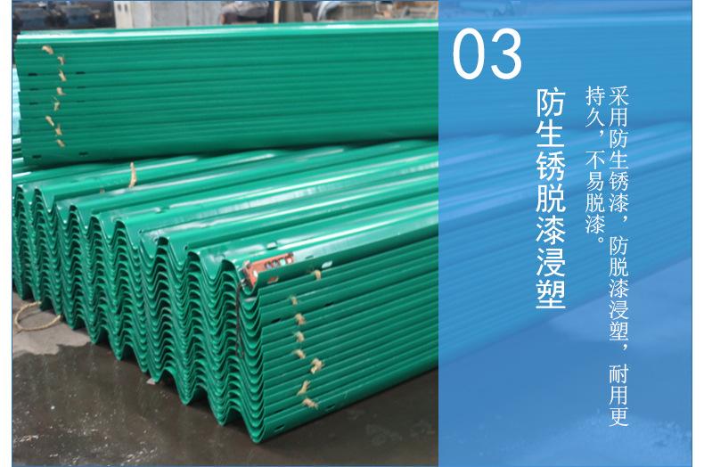 厂家批发波形护栏Gr-A-2e 国标热镀锌喷塑护栏板 乡村道路护栏板示例图15