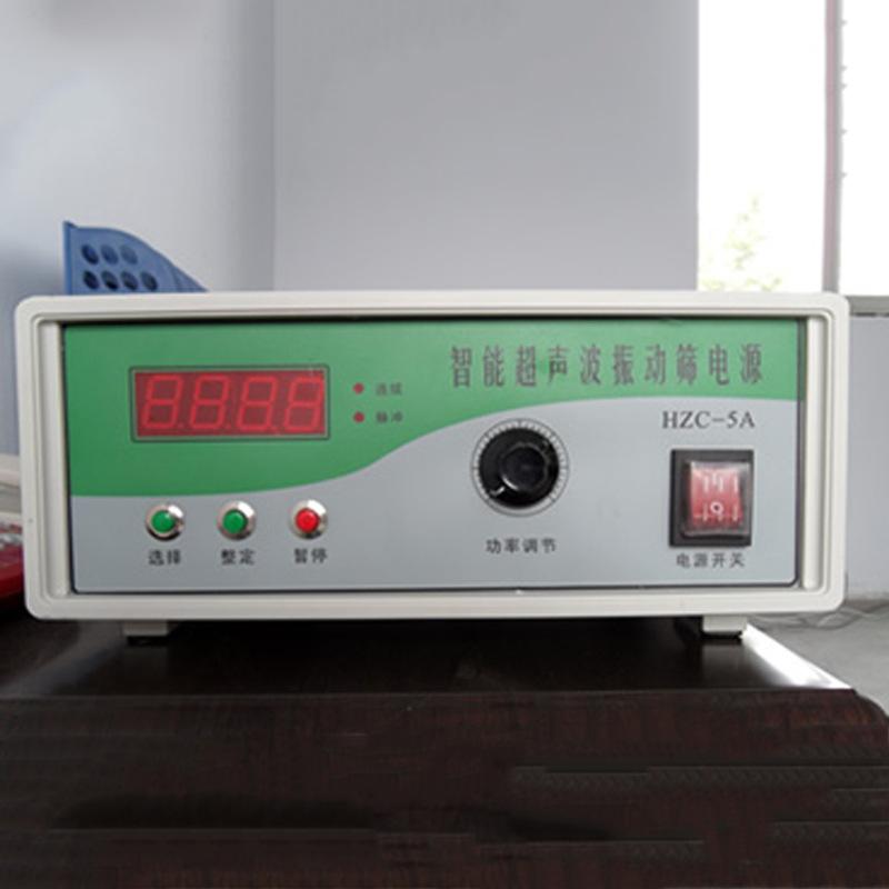圣雷特直銷超聲波系統含電源箱 超聲波換能器 超聲波數據線 電源線示例圖1