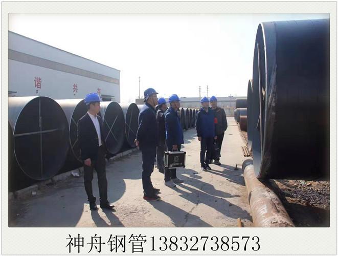神舟14年螺旋钢管厂 保温螺旋钢管 薄壁螺旋钢管 钢结构用 国标螺旋钢管价格 GB/T9711螺旋钢管生产厂家示例图3