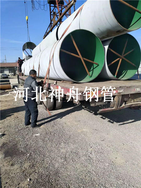 神舟14年螺旋钢管厂 保温螺旋钢管 薄壁螺旋钢管 钢结构用 国标螺旋钢管价格 GB/T9711螺旋钢管生产厂家示例图12