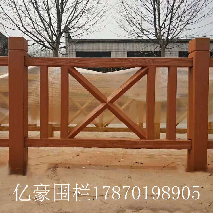 水泥仿木栏杆制作方法,广东仿木护栏工厂价格,深圳园林围栏效果示例图3