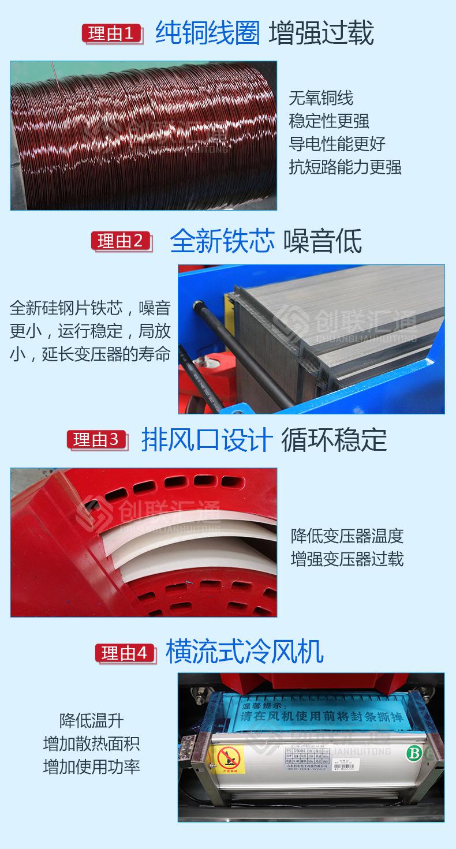 10KV级SC10型环氧树脂浇注干式变压器 -创联汇通示例图5