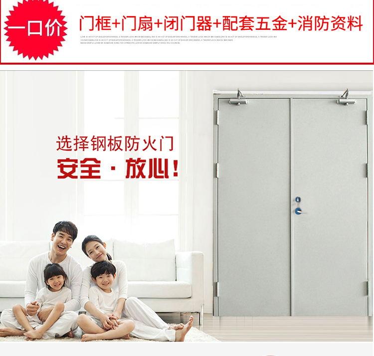 深圳防火玻璃门生产厂家订做甲级玻璃防火门示例图3