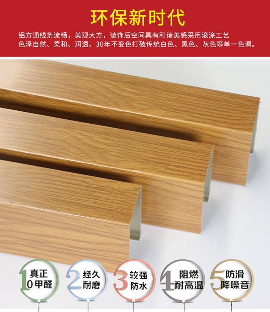 弧形木紋鋁方通廠家-弧形木紋鋁方通吊頂示例圖5