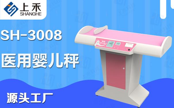 SH-3008超声波婴儿身长体重测量仪