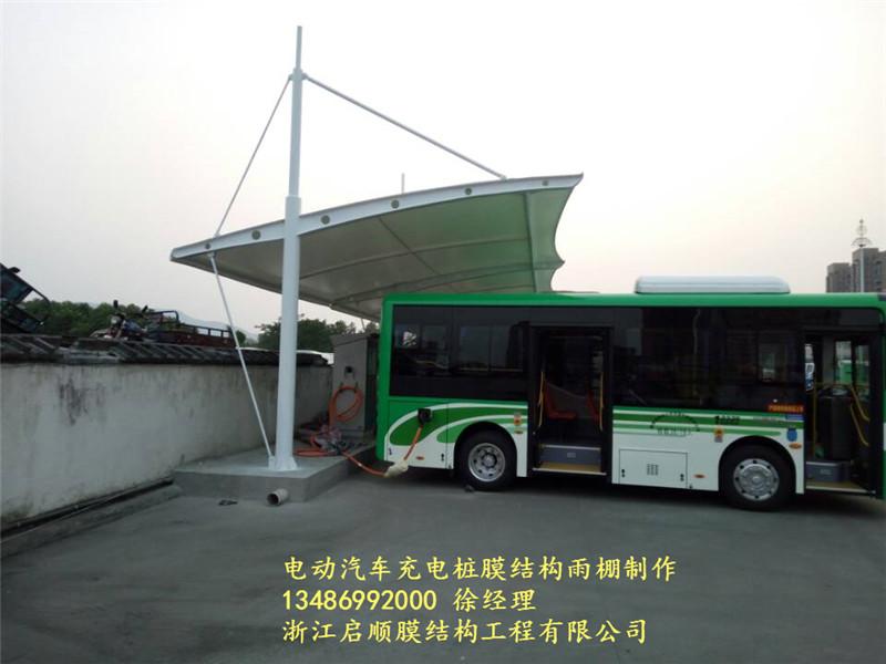 启顺葫芦岛车棚厂家,锦州膜结构车棚厂家,辽宁自行车充电车棚厂家示例图18