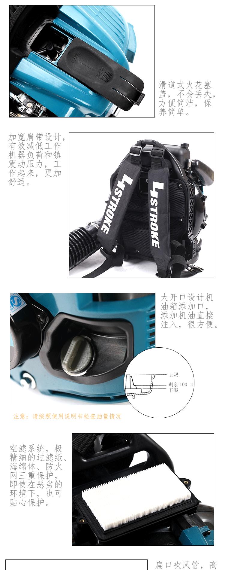 道路积雪吹雪机 高风路面清理机 小型肩负式吹叶机 消防器材风力灭火机 汽油吹风机示例图8