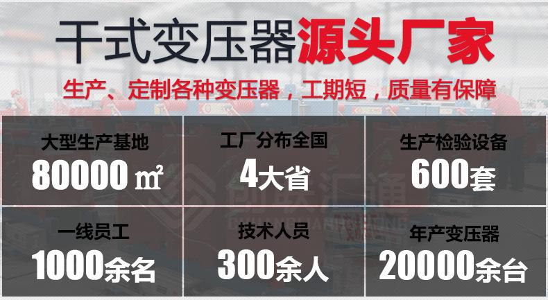 干式非晶合金变压器 SCBH15变压器  低损耗 厂家直销拒绝中间差价-创联汇通示例图10
