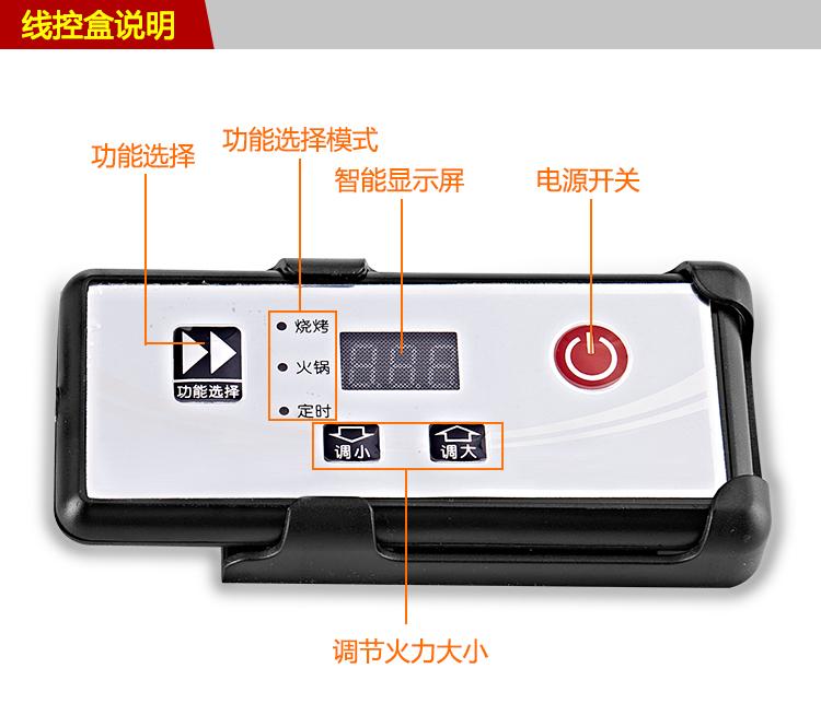 電烤爐韓式 嵌入式商用無煙燒烤爐 自助餐圓形韓國烤肉鍋下排式示例圖5
