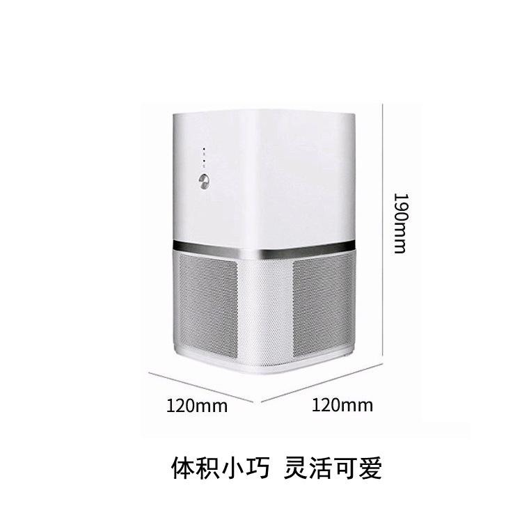 英讯YX-007-NK mini 空气净化器型录音屏蔽器 厂商直销示例图3