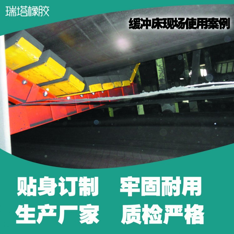 长治煤矿落料缓冲床,重型缓冲床 中型缓冲床示例图10