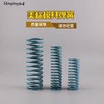 美标模具弹簧 进口模具弹簧 高强度模具弹簧 压缩弹簧 大量生产