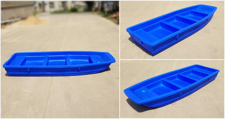 佳诚机械- 塑料渔船 塑料渔船价格 塑料渔船批发 塑料渔船厂家示例图4