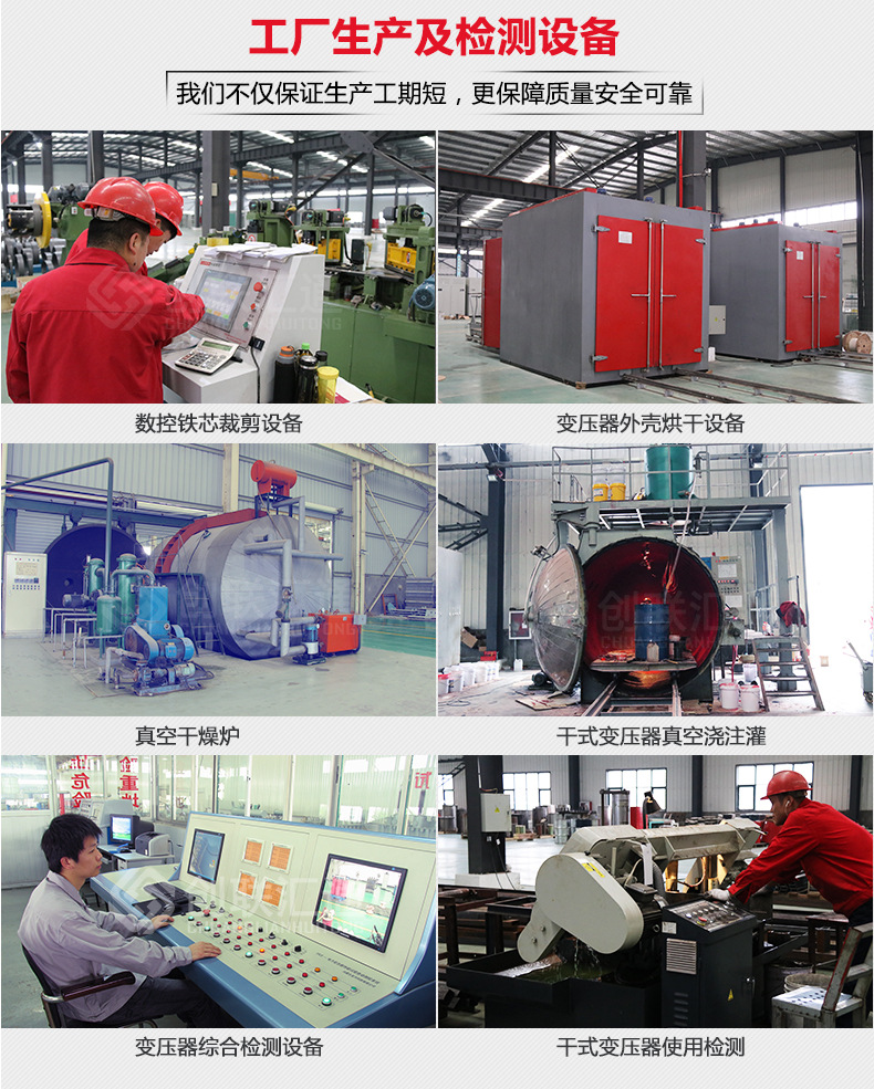 SCB10-400kva系列干式变压器 三相配电变压器 电力变压器 专业定制-创联汇通示例图13