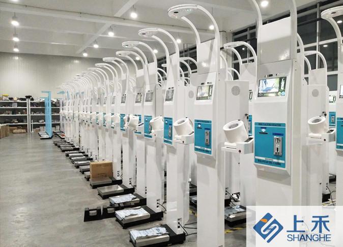 健康体检健康一体机郑州上禾SH-500A便携式健康一体机厂家直销示例图5